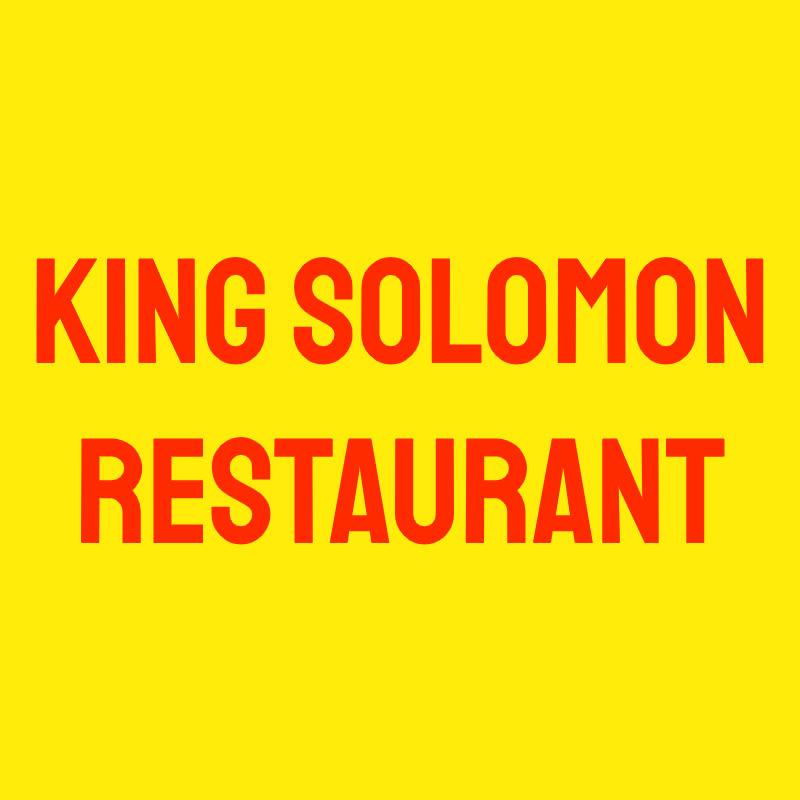King Solomon Glatt Kosher Restaurant Catering Brooklyn Ny Restaurant Menu Delivery Seamless