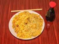 Chinese Kitchen Delivery - 1409 N Main St Blacksburg | Order ...